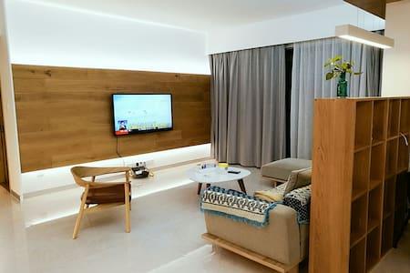 Designer's Home - 中山市 - Wohnung