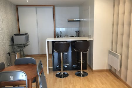 Apartment T2 bis city center ARRAS - 阿拉斯(Arras) - 公寓