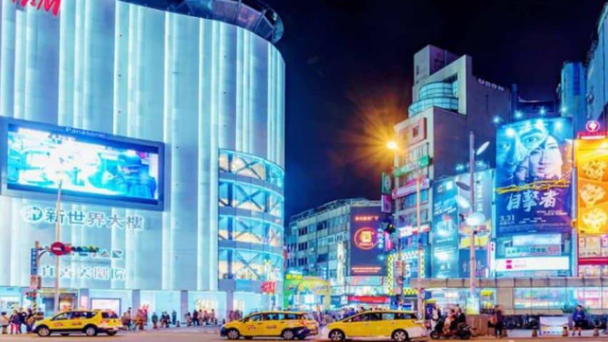 20% OFF Ximending 西門MRT 诚品書局 电影精品街 景观 Style 1-2人房