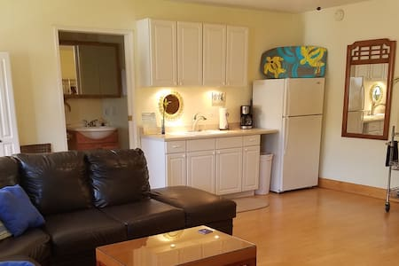 Special $$  ~ 2 Blocks from Beach! - Kihei