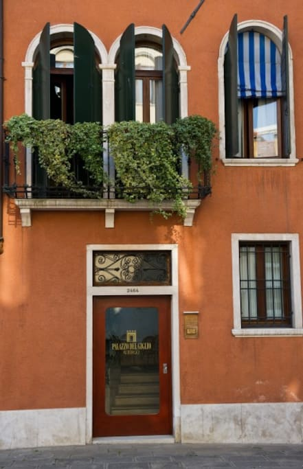 Entrata del Residence