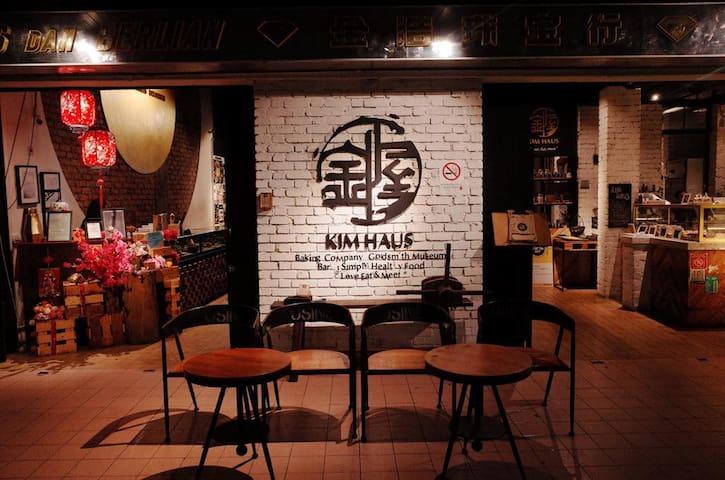 Kim Haus Private Studio #1