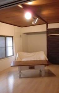 一軒家 シェアハウス ゲストハウス - Midori Ward Arimatsu-cho Okehazama, Nagoya - Haus