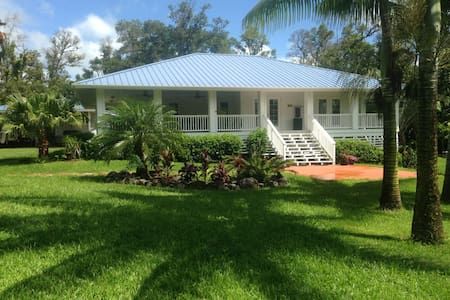 SPACIOUS HOME & GARDENS ON ONE ACRE - Pāhoa