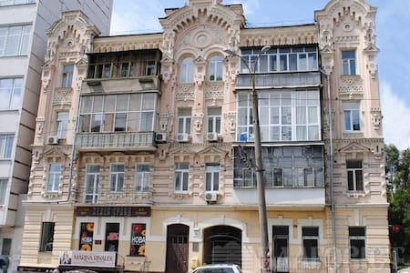 Kyiv 2rooms White Apartment