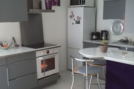 Appartement cosy proche Nantes - Orvault