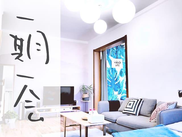 一处2.0版【一期一会】超大观江阳台,高清投影,楼下松花江,步行中央大街。