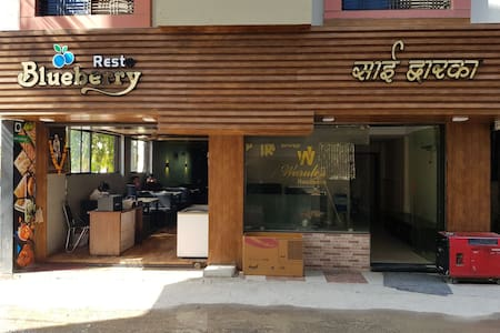 Hotel Sai Dwarka ( blueberry Resto)