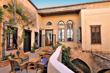 Fauzi Azar Inn  - Nazareth