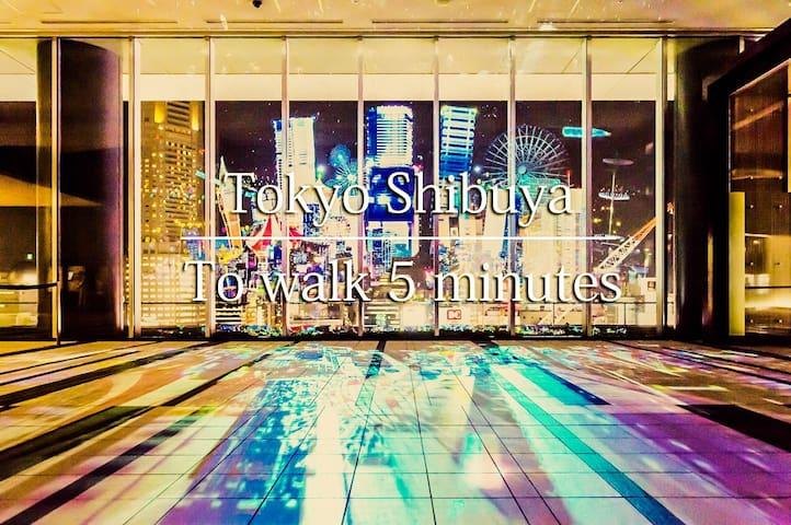 ★Half price★ 2 ~ 5 people Shibuya area - Shibuya - Leilighet