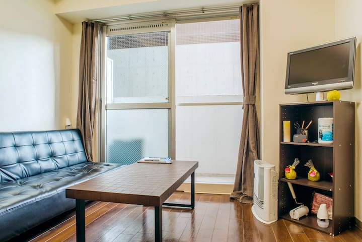【8min walk from Nagoya Sta.】Cozy room for couple - Nishi-ku, Nagoya-shi