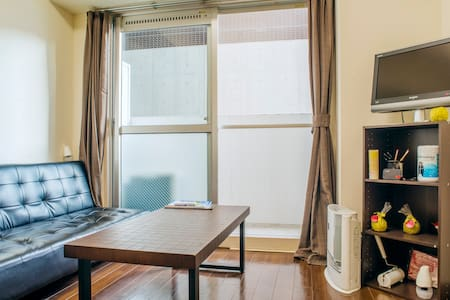 【8min walk from Nagoya Sta.】Cozy room for couple - Apartament