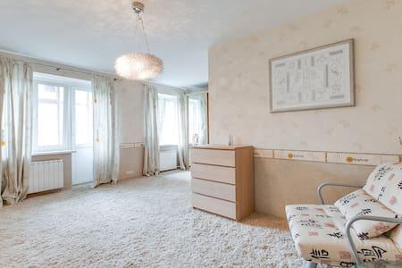 Просторная уютная квартира - 莫斯科 - 公寓