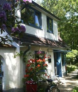 Familienfreundliches Haus Hamburg - ハンブルク - 一軒家