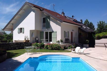 Jolie maison à proximité du lac ! - Annecy-le-Vieux - Ev