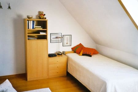 Nice room for 2 persons - Daire