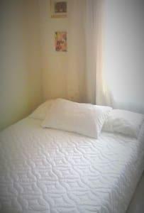 Cozy bedroom in great location - Bogotá - Appartamento