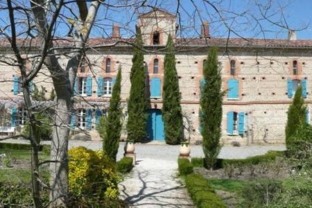 Grand gite rural avec piscine-3épis - Saint-Sulpice-sur-Lèze