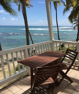COUNTRYSIDE OCEANFRONT SERENITY - Patillas