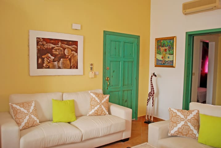 Vacation Apartment by the beach (Punta Cana)