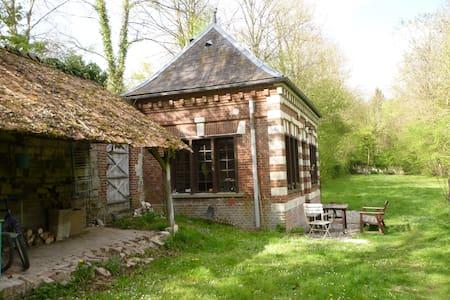 L'Orangerie du Chateau - Courcelles-Sous-Thoix - 独立屋