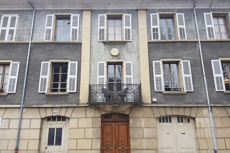 Beautiful 1 Bed Apartment in the Village Chateau - Séez - Huoneisto