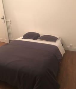 Chambre proche du centre ville - Brive-la-Gaillarde - Rumah