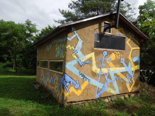 Guest house Dokusyonomori