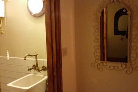 Quirky, cosy hideaway near the city - Leeds - Other