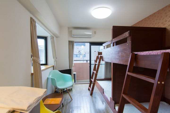 Family unit. double-deck bed, [Free WiFi]