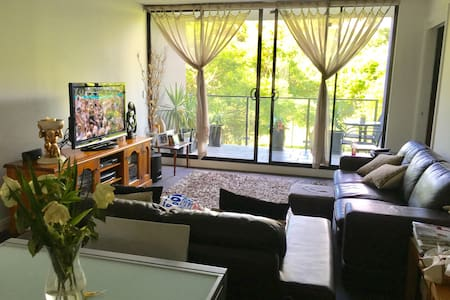 Perfect getaway home away from home - Zetland - 公寓