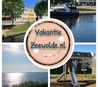 Vakantiewoning Noordereiland - Zeewolde - Hus