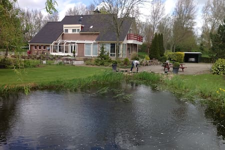 Alkmaar - Koedijk - Pis