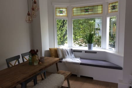 Comfortable appartement near public transport - Rijswijk - Apartment