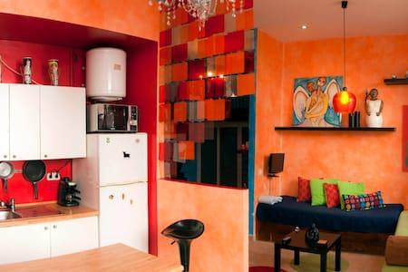 Apartamento centro de Madrid - Мадрид
