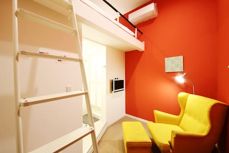 Cozy Apartment Nara