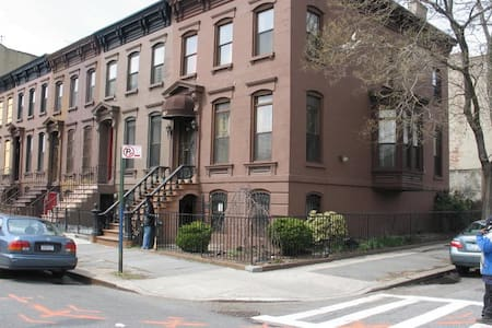 Williamsville Sleep & Stay - Brooklyn - House