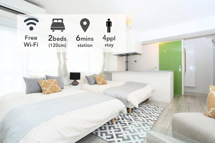 New! Shinsaibashi modern apt+ wifi - Osaka - Apartamento