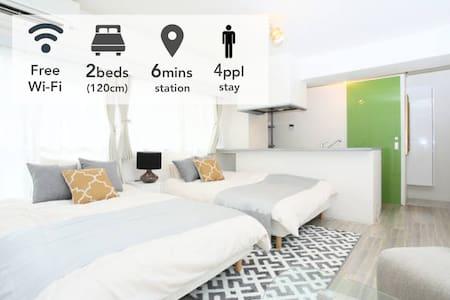 New! Shinsaibashi modern apt+ wifi - Apartment