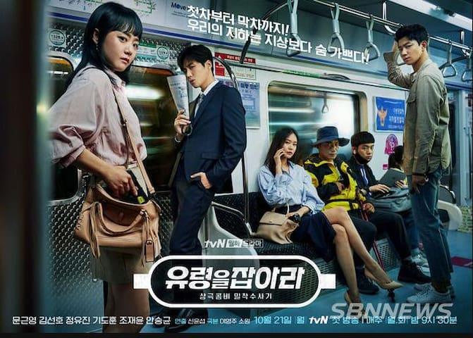 서울 신촌역연속극 촬영지 1인실 202首尔浪漫满屋宿舍别馆