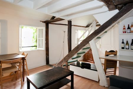 Latin Quarter - Charming flat - Paris - Apartment