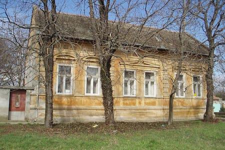 Stara Moravica Country Villa  - Stara Moravica