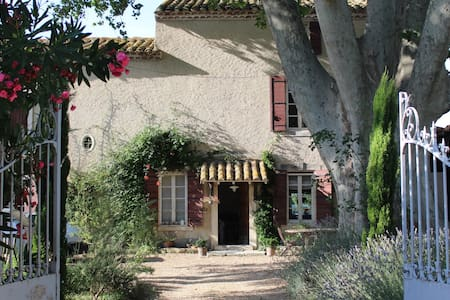 50 sqm studio  15 mn from Avignon - Apartament