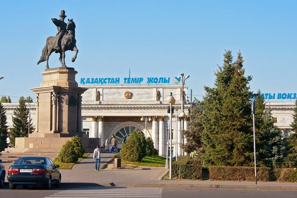 Вокзал 2 Алматы