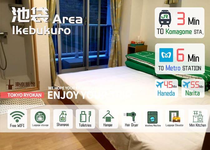 【東京旅馆302号大床房】池袋商圈JR驹込站步行3分钟可达,3站7分钟直达池袋,15分钟直达新宿