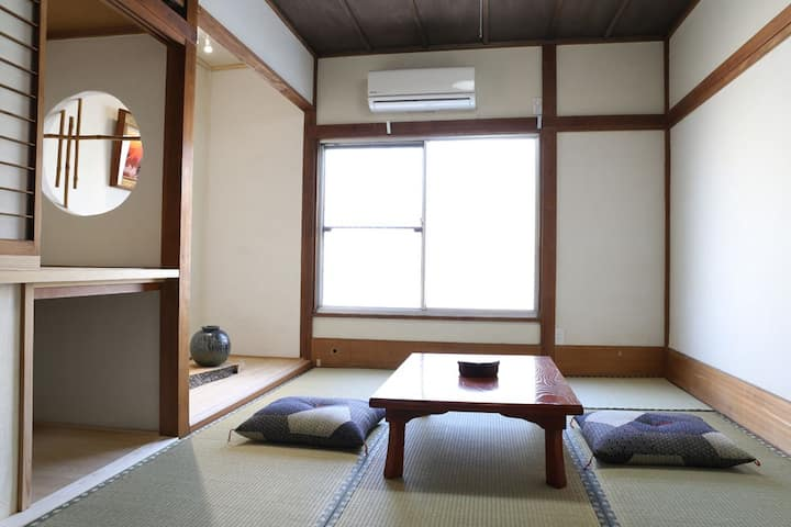 Private Tatami Room