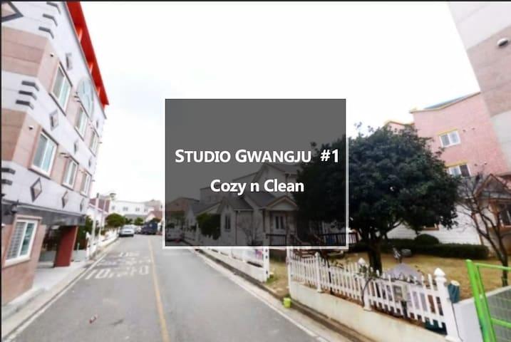 [StudioGwangju#1 ] Cozy&Clean, 광주 (담양, 장성 가까움)