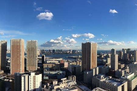 Perfect for Tokyo Travelers - Minato-ku