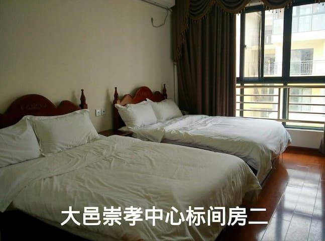 花水湾崇孝度假中心双床大标间 - Chengdu - Guesthouse