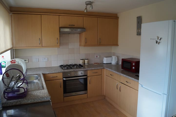 Low cost, luxury living house - Manchester - Apartament